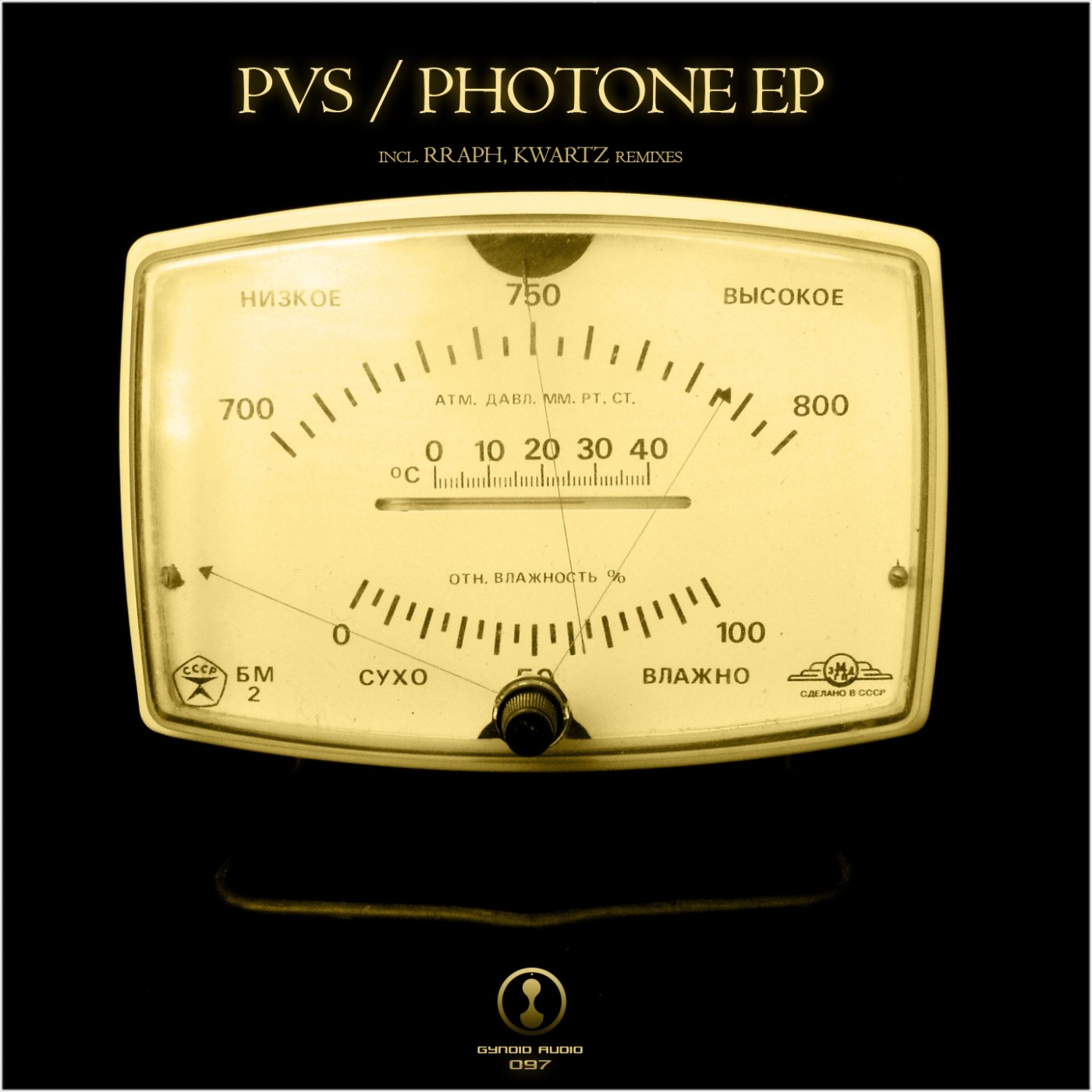 Photone - EP