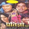 Pratigya (Original Motion Picture Soundtrack)