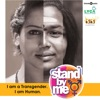 Sadhayai Meeri From Stand By Me Single
