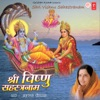 Shri Vishnu Sahastranam