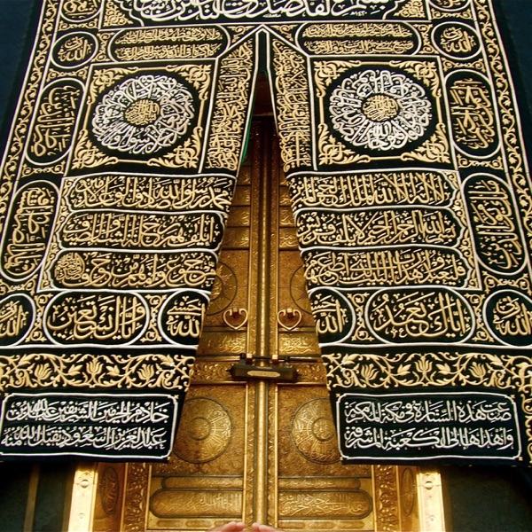 Darse Quran by Mufti Taqi Usmani (Jummah Khutbat)