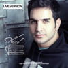 Mohsen Yeganeh - Behet Ghol Midam (Live Version) - Single artwork