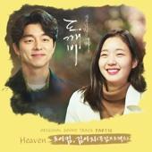 Heaven - 로이킴, 김이지