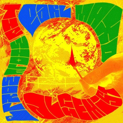 Earl Sweatshirt – WHOLE WORLD (feat. Maxo) [iTunes Plus AAC M4A]