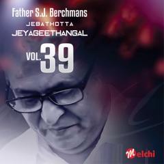 Jebathotta Jeyageethangal, Vol. 39