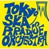 東京スカパラダイスオーケストラ - EP ジャケット写真