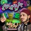 Jashn E Eid Manayo Single