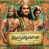 Kaaviyathalaivan Original Motion Picture Soundtrack