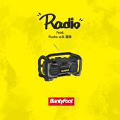 Radio (feat. Rude-α & 遥海)