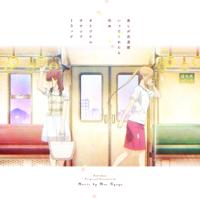 日向萌、ChamJam - 「推しが武道館いってくれたら死ぬ」オリジナルサウンドトラック artwork