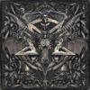 Buckethead - Sigil Soundtrack  artwork
