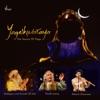 Yogeshwaraya (The Source of Yoga) - EP