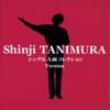 Tanimura Shinji A Men Collection - Version - Shinji Tanimura