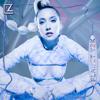 LIZ - Planet Y2K artwork