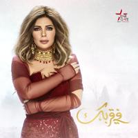Assala Nasri - Fi Orbak artwork