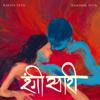Rangi Saari - Kavita Seth & Kanishk Seth mp3