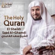 The Holy Quran - El Sheikh Saad Al-Ghamdi - El Sheikh Saad Al-Ghamdi