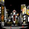 御伽の街 by DAOKO