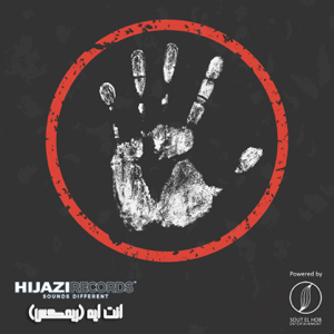 Hijazi - Enta Eh (Remix)