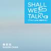 陳奕迅 - Shall We Talk (Tre Lune MMXIX) 插圖