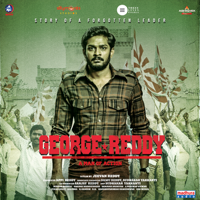 George Reddy (Original Motion Picture Soundtrack) - Single
