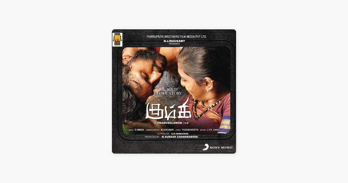Kumki (Original Motion Picture Soundtrack) by D  Imman on