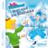 Doris Riedl - Bibi Blocksberg - Hörbuch: Bibi und die Eishexe