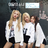 LOONA / ODD EYE CIRCLE - Girl Front