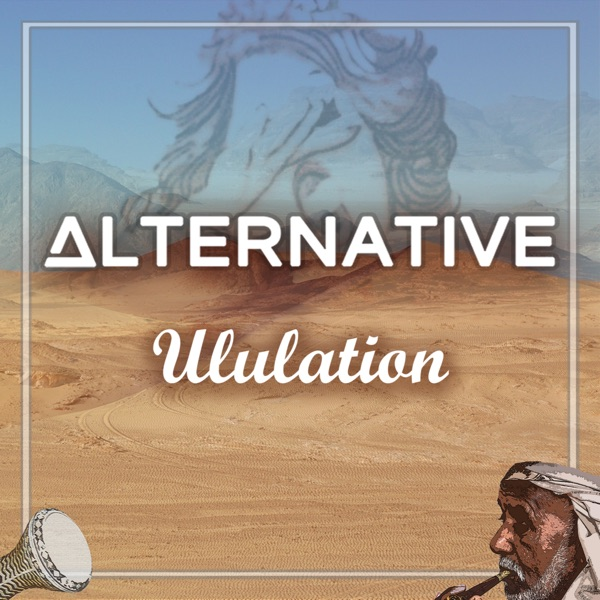 Ululation - Single