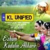 Ezham Kadalin Akkare From Kl Unified Single