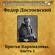 От автора - Аудиокнига в кармане & Юрий Григорьев
