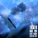 Lose You (feat. ILIRA) [Chico Rose Remix] - Tiësto