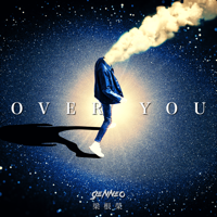 Gen Neo - Over You - Single