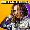 Pompota - MEGA-Ertsi