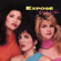 Exposé - What You Don't Know (Expanded Edition)