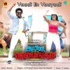 Vaadi En Vaayadi From Aayiram Jenmangal Single
