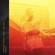 Freak (feat. Mei Mei) - Jerome Price
