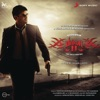 Billa 2 Original Motion Picture Soundtrack