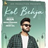 Kol Behja Single