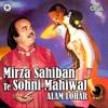 Mirza Sahiban Te Sohni Mahiwal