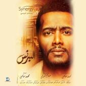 El Asham - Ahmed Saad