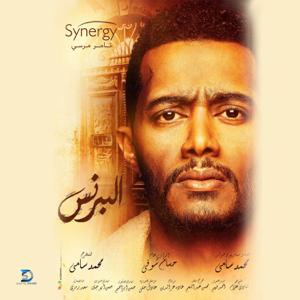 Ahmed Saad - El Asham