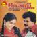 Dosth (Original Motion Picture Soundtrack) - EP - Vidyasagar