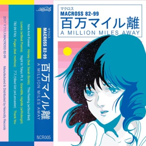 Macross 82-99 - Fugaz feat. mothica