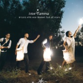 Yamma - A Song For A New Born