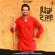 Pindan De Jaye - Sajjan Adeeb