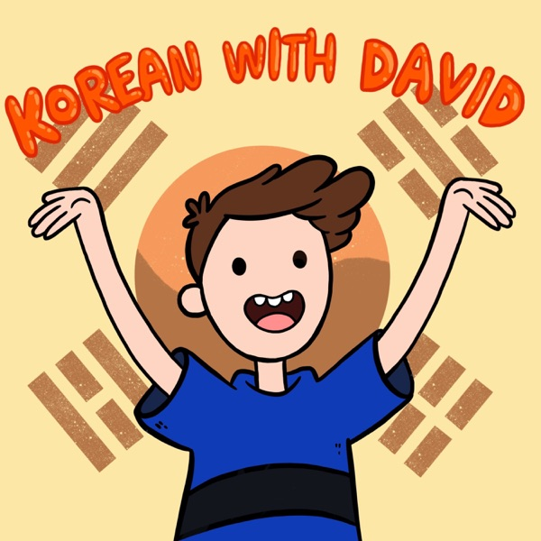 Learn Korean with David