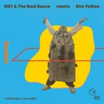 NST & The Soul Sauce meets Kim Yulhee - 흥타령