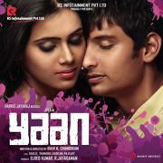 Yaan (Original Motion Picture Soundtrack) - Harris Jayaraj - Harris Jayaraj