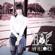 マイペース (Cover) [アニメ「BLEACH」より] - Airii Yami